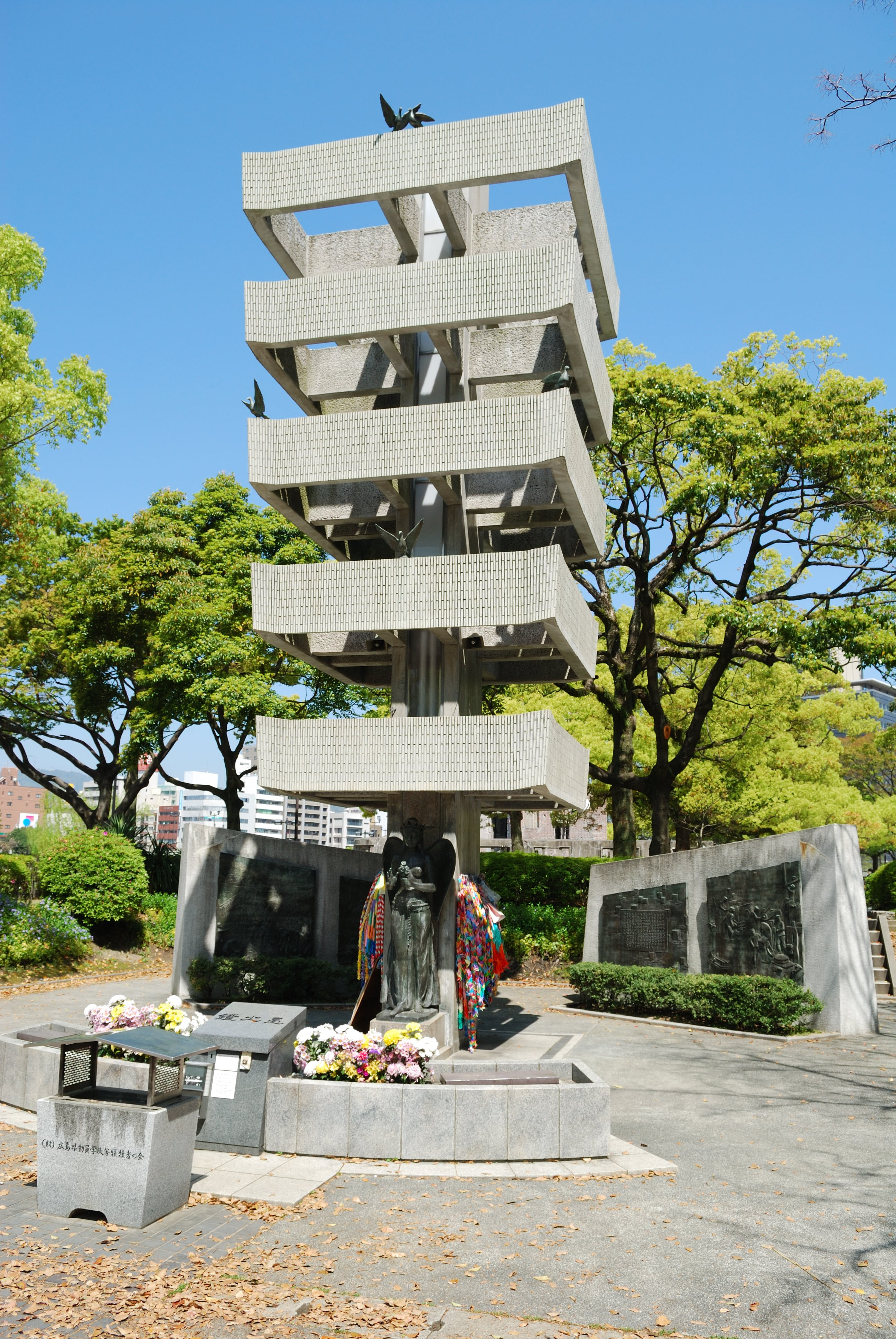 Hiroshima, Japan, Monument to the 30000 students mobilized for the war