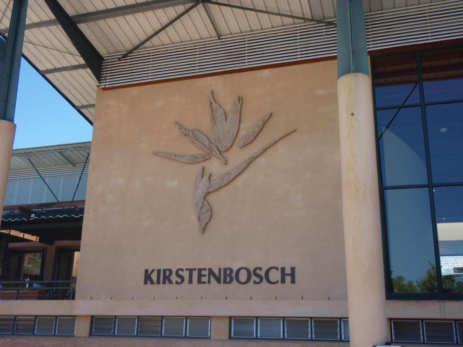 Impressive Botanical Garden, Kirstenbosch, Cape Town, South Africa, Entrance view