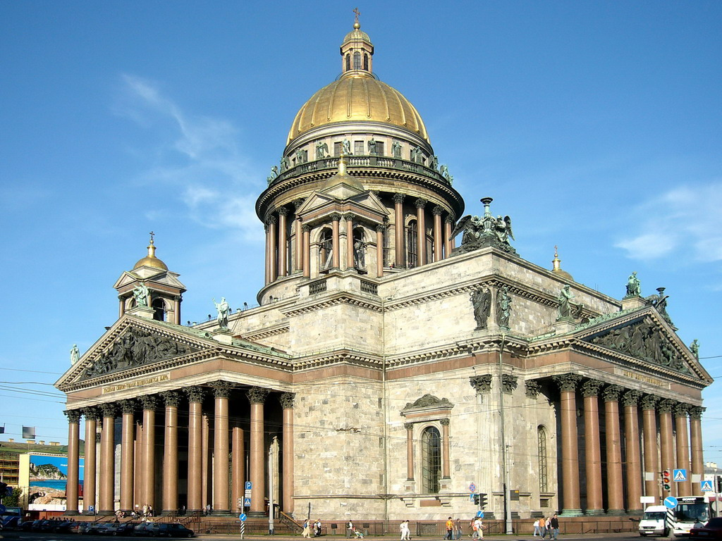 Following the St. Isaac's Cathedral, the Russian Orthodox Church wants to receive Tauride Chersonesos 01/23/2017 20