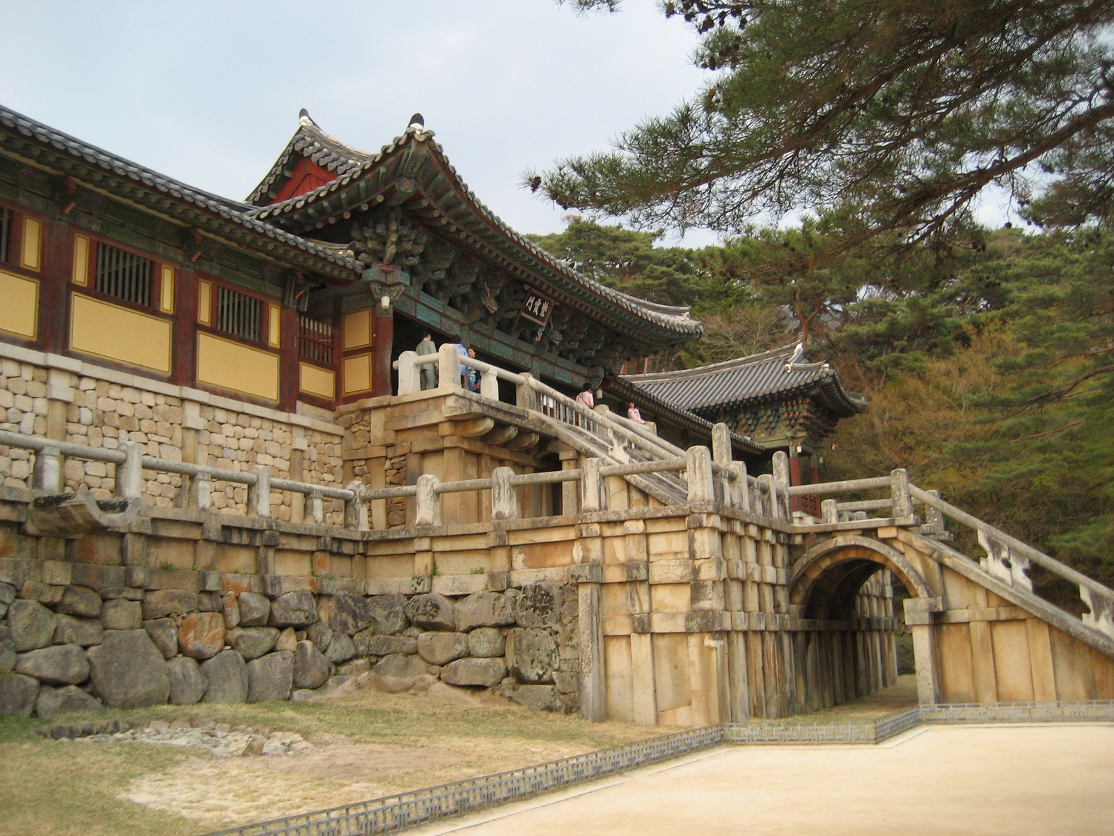 South Korea, Gyeongju, Bulguksa entrance