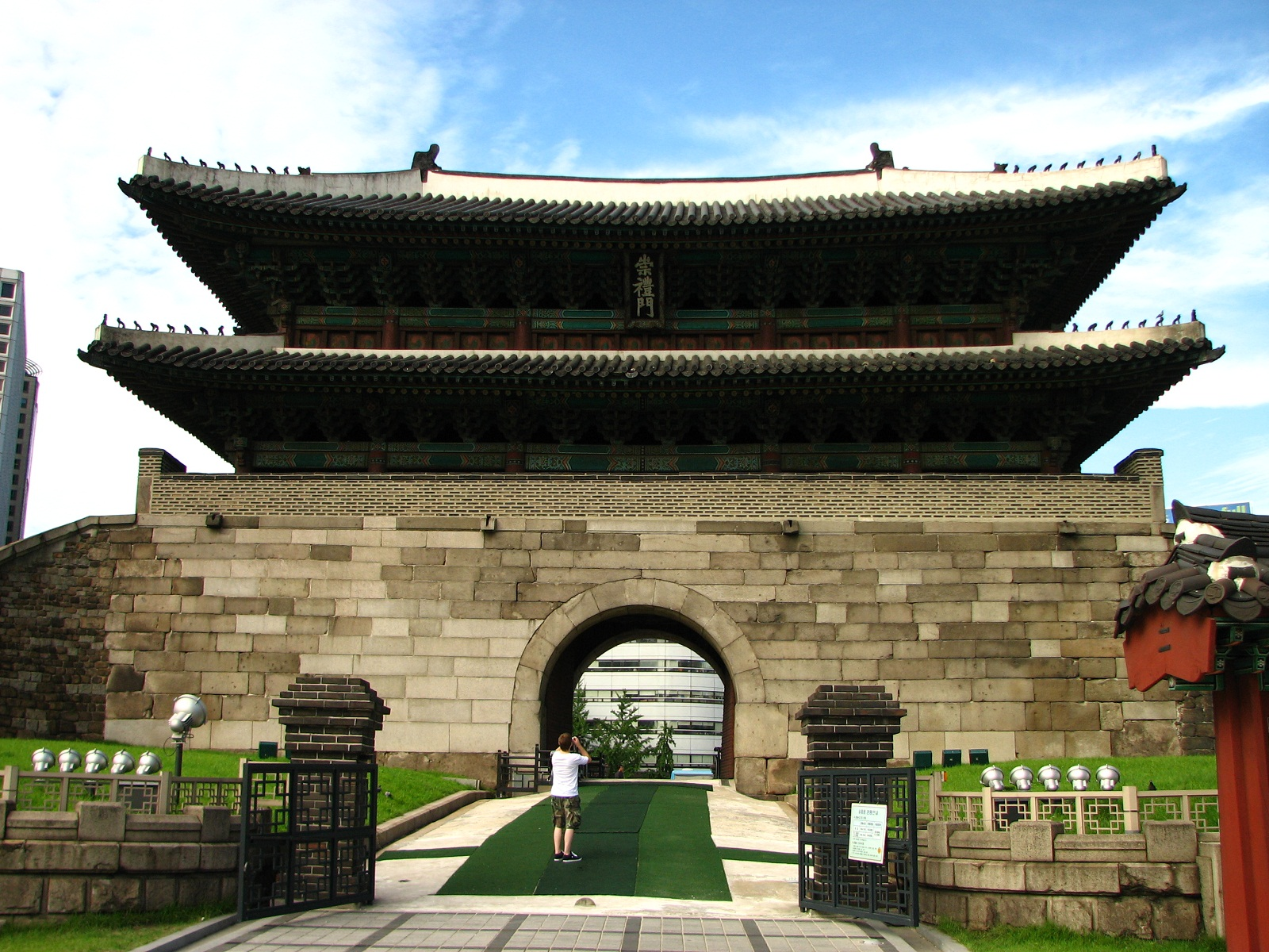 South Korea, Seoul, Namdaemun Sungnyemun entrance