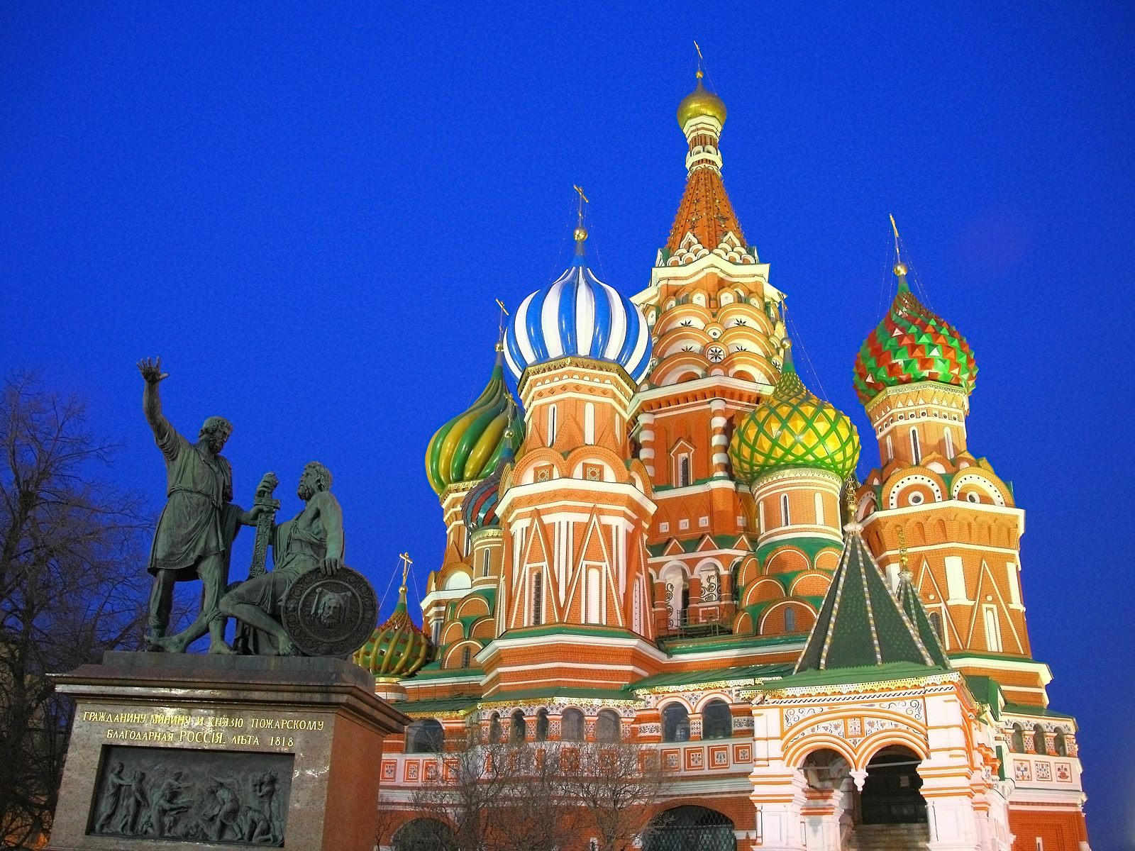 Basil Cathedral, Moscow, Russia, Front view