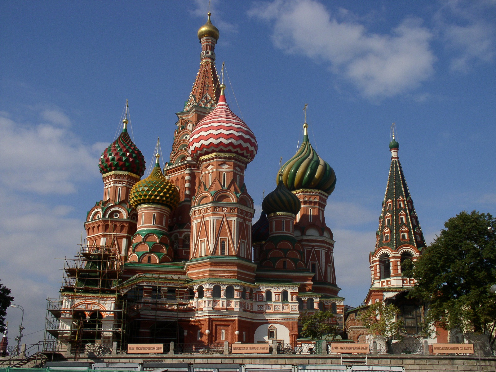 Saint Basil Cathedral, Moscow, Russia, On renovation time