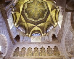 Cordoba, Spain, Mezquita Catedral, One of the dome interior view