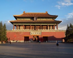 Beijing, China, Forbidden City enterance gate