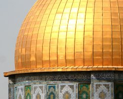 Jerusalem, Israel, Dome of the Rock detail view of the dome