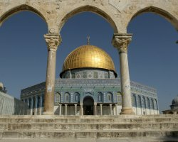 Jerusalem, Israel, Dome of the Rock saw trough front columns