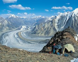 Climbing Holiday, Nanga Parbat, Pakistan, Base camp