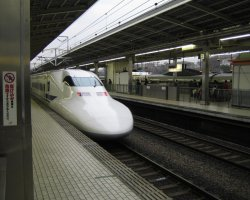 Expensive Holiday City, Tokyo, Japan, Bullet train parked