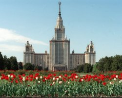 Expensive Holiday City, Moscow, Russia, Moscow University