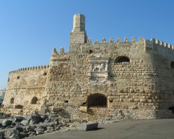 Heraklion, Greece, Venetian Fortress