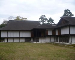 Kyoto, Japan, Katsura Imperial Villa outside view