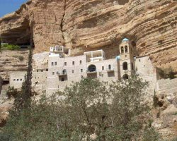 Famous Monasteries Holiday, Israel, Saint George Monastery, Facade view
