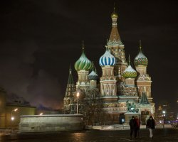 Moscow, Russia, St Basil Cathedral at night