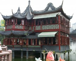 Most loved Cities, Shanghai, China, Huxinting Tea House