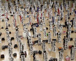New Year Destinations, Tokyo, Japan, Calligraphy contest to celebrate the New Year