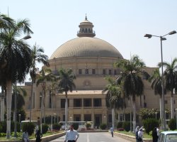 New Year Holiday, Cairo, Egypt, Cairo University