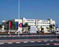 Qatar, UAE, Al-Ahli Hospital