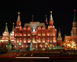 Russia Holiday, Moscow, Kremlin by night