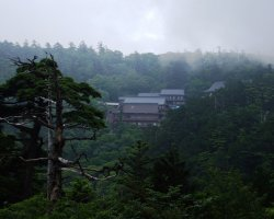 Select Holiday, Mount Omine, Japan, Asia, Mist over the mountain