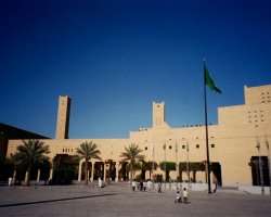 Select Holiday, Saudi Arabia, Middle Asia, Riyadh Al Bathaa Central Mosque