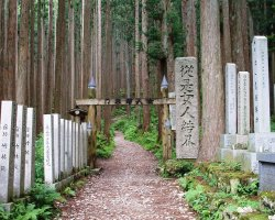 Select Holiday, Mount Omine, Japan, Asia, Way up gate