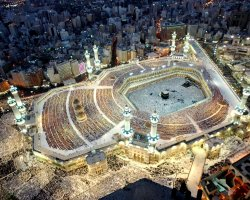 Select Holiday, Saudi Arabia, Middle Asia, Makkah aerial view