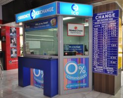 Smart Holiday, Burgas Airport, Money Exchange House