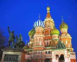 Saint Basil Cathedral, Moscow, Russia, Front view