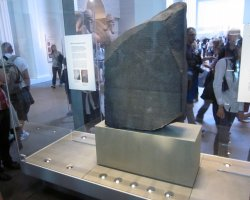 British Museum, London, United Kingdom, Rosetta Stone exhibit