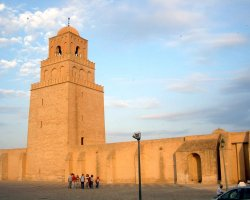 Tunisia, Africa, Mosque of Okba in Kairouan