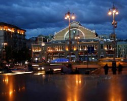 Ukraine Beautiful Places, Kiev, Ukraine, City  at night