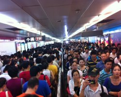 World Subways, Beijing, China, Subway station peak hour