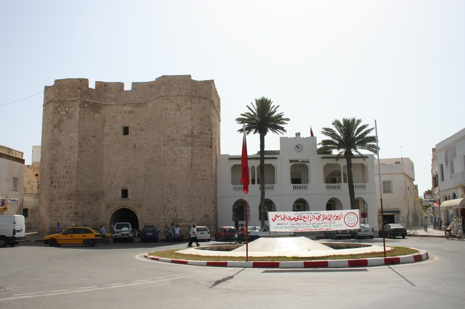 Tunisia, Africa, The Skifa El-Kahla fortified gate