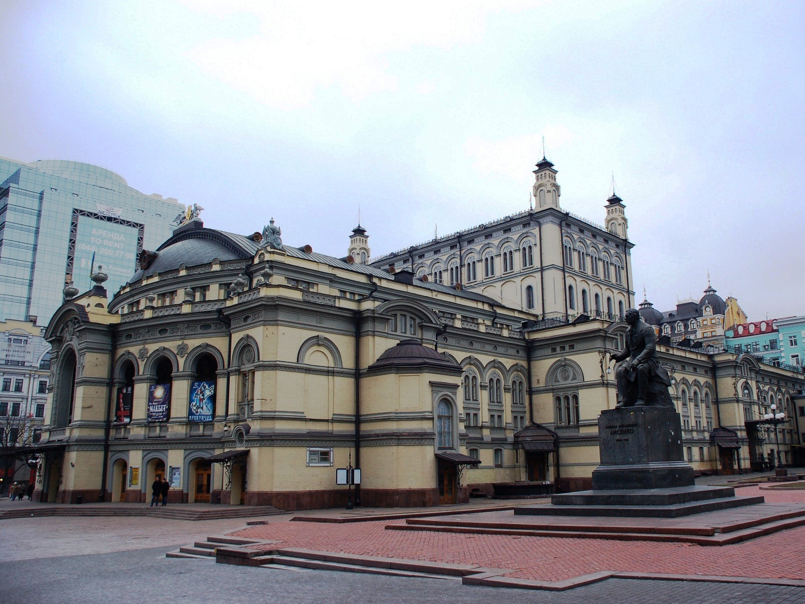 Ukraine Beautiful Places, Kiev, Ukraine, Opera House