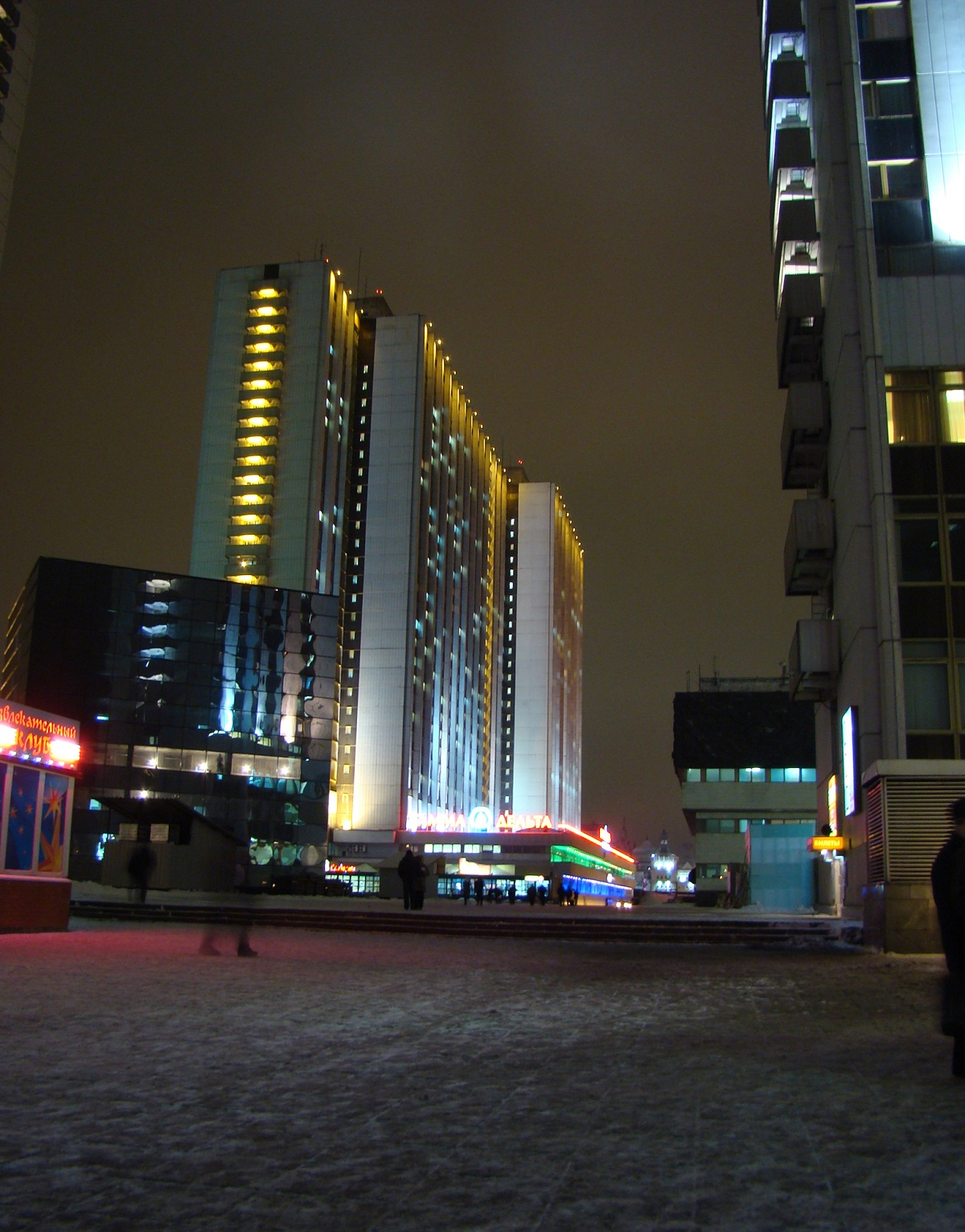 World Largest Hotels, Izmaylovo Hotel, Moscow, Russia, Night view