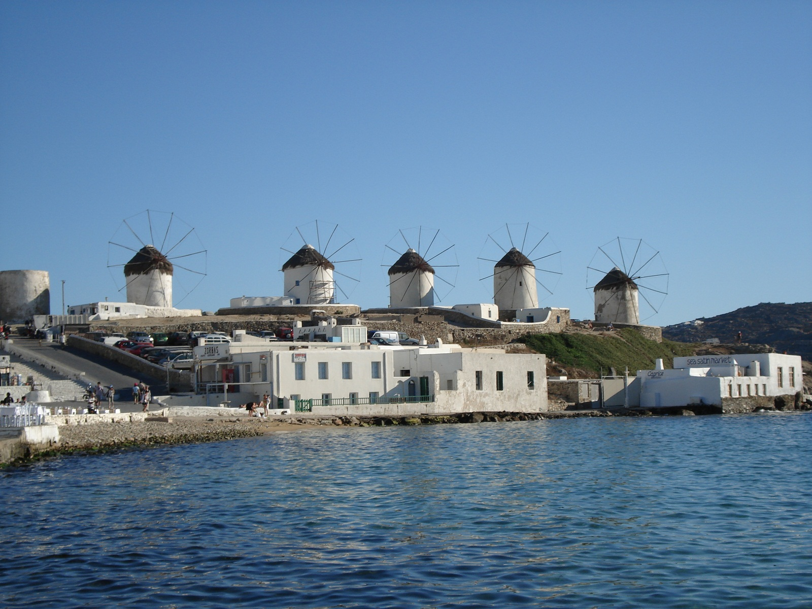 Mykonos, Greece, Windmill 2