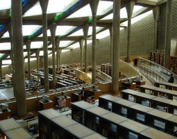 Bibliotheca Alexandrina, Egypt, Interior upper floor view