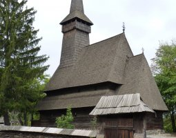 Bucharest Architecture, Romania, Village Museum, Old church