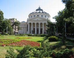 Bucharest Architecture, Romania, Atheneum