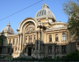 Bucharest Architecture, Romania, CEC Building
