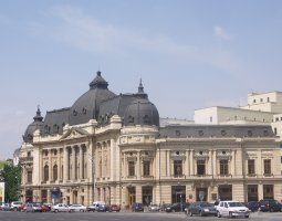 Bucharest Architecture, Romania, National Library