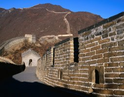Great Wall of China, China, Foothills