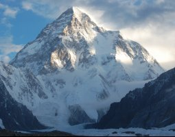 Tallest Mountains, K2, Mount Godwin Austen, Chogori, Overview