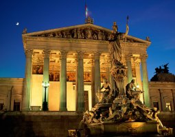 Vienna Architecture, Austria, Pallas Athene Fountain