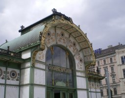 Vienna Architecture, Austria, Karlsplatz Subway Station detail