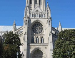 National Cathedral, Washington, U.S.A., Side entrance