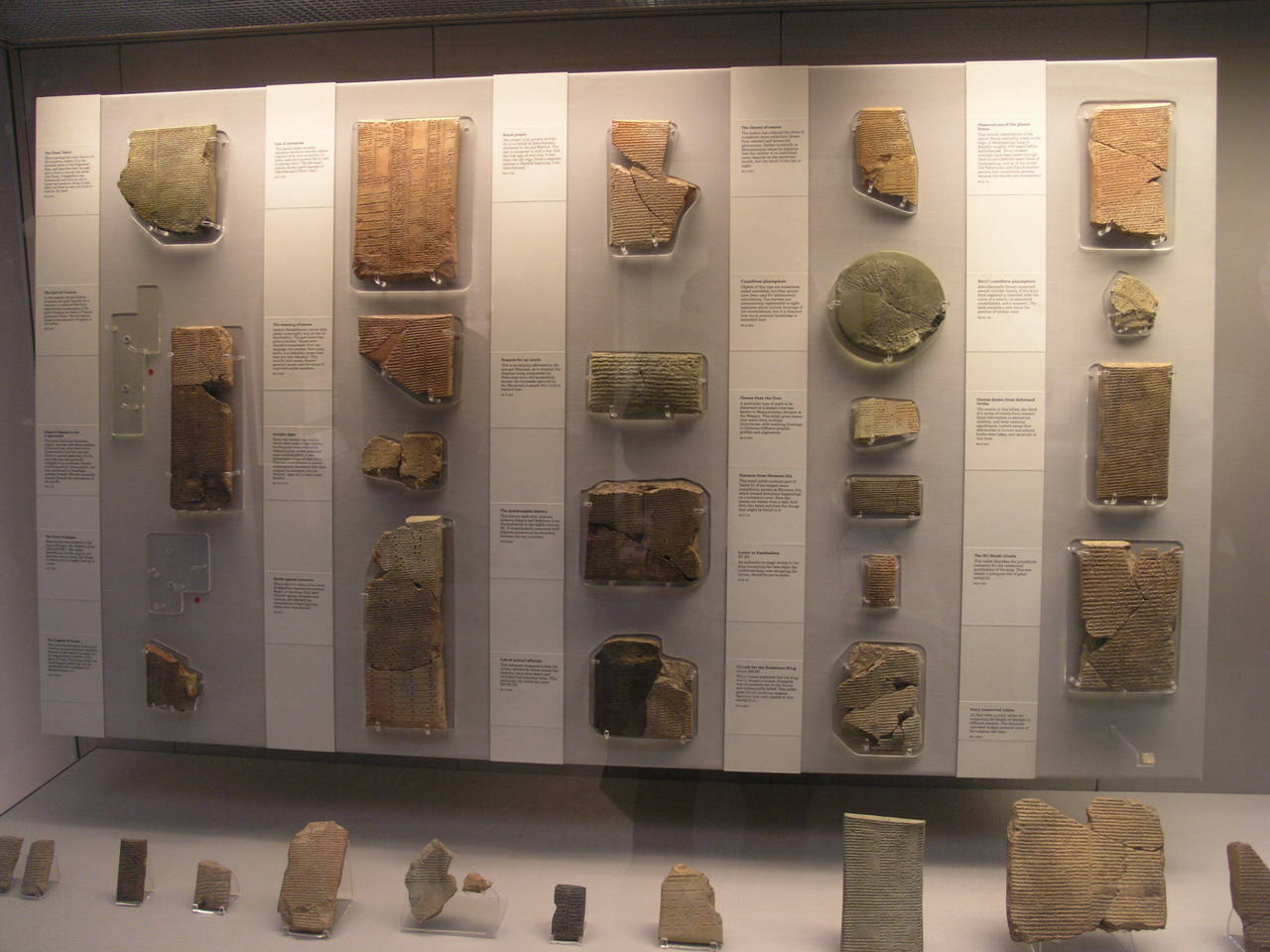 British Museum, London, England, Cuneiform Tablets Display